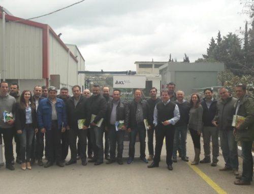 Ενημερωτική Παρουσίαση στην Ομάδα Παραγωγών της Κωπαϊς
