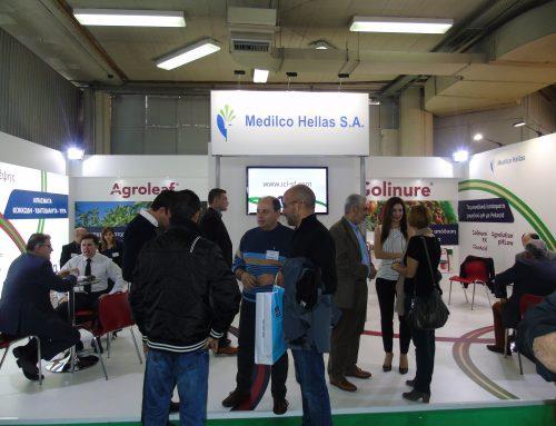 H Medilco Hellas στην Agrotica 2016