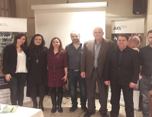 Ενημερωτική εκδήλωση Medilco Hellas ΑΕ σε συνεργασία με τα Αγροεφόδια Θήβας ΕΕ