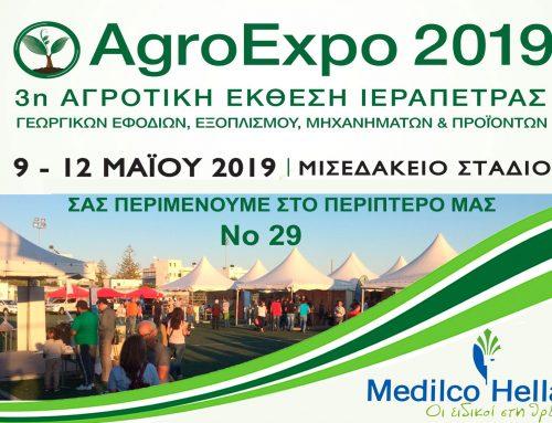 Η συμμετοχή της Medilco Hellas στην έκθεση Agroexpo Ιεράπετρας 2019