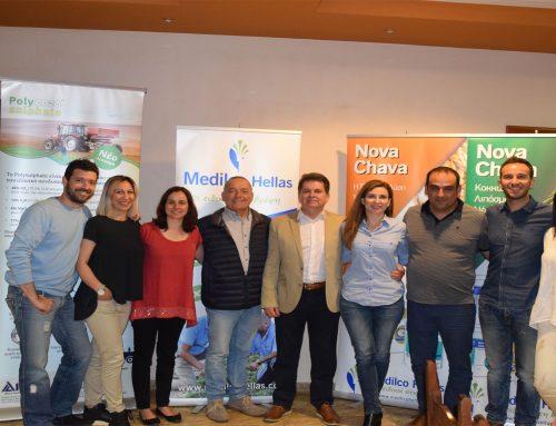 Ενημερωτική Παρουσίαση της Medilco Hellas στη Κοζάνη
